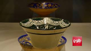 Exhibition Of Islamic-Era Relics Opens In Kabul