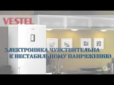 видео: Ремонт холодильников vestel