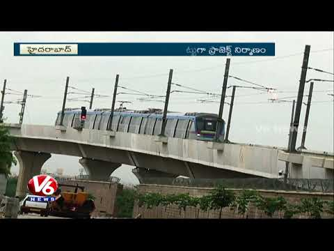 Hyderabad Metro Rail Authorities Takes Up Metro Beautification Drive | V6 News