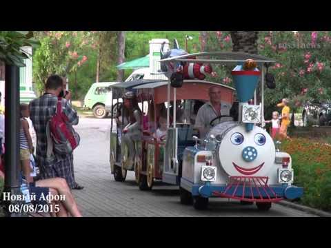 Абхазия отдых 2017 цены пансионаты, санатории Абхазии
