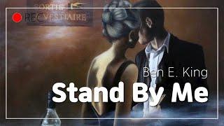 Stand By Me 현대자동차 광고삽입곡 한글 가사