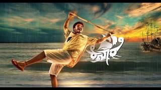 Kinaare Official Motion Poster | Sathish Raj, Gouthami Jadav | Surendra Nath B R | Devaraj Poojary