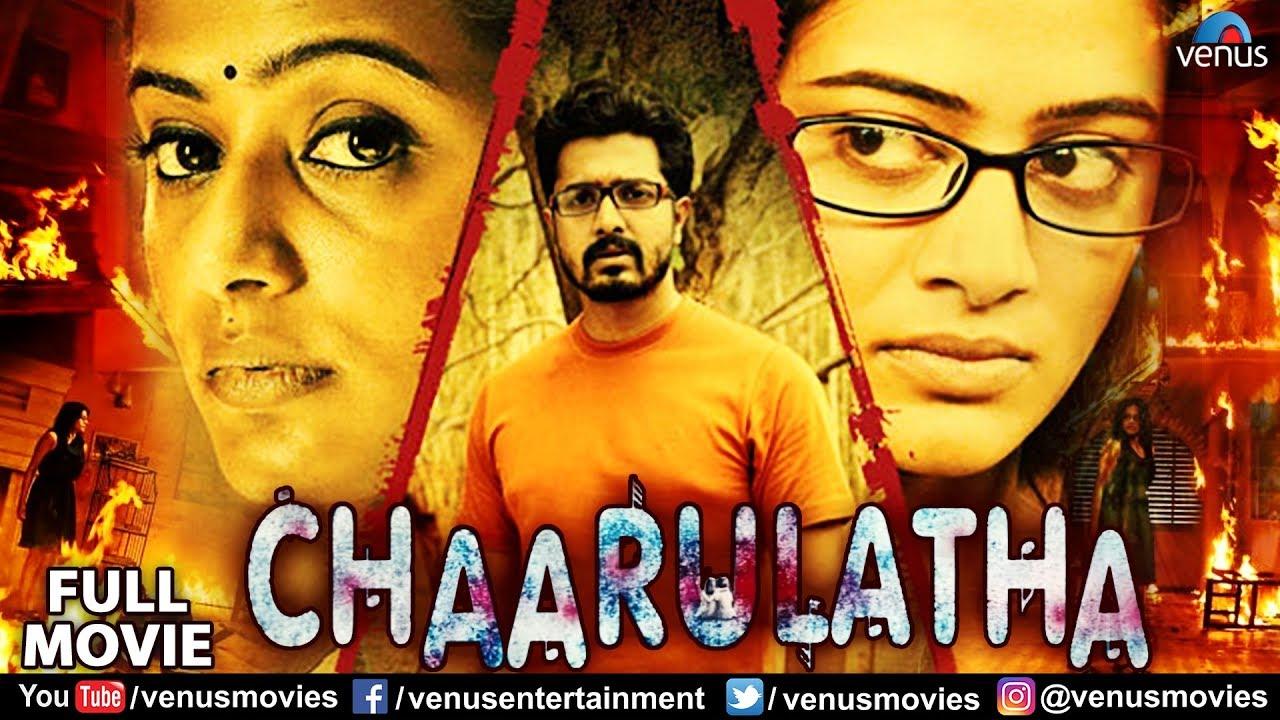 Download Chaarulatha | Full Hindi Dubbed Movie | Priyamani | Saranya Ponvannan | Hindi Dubbed Horror Movies