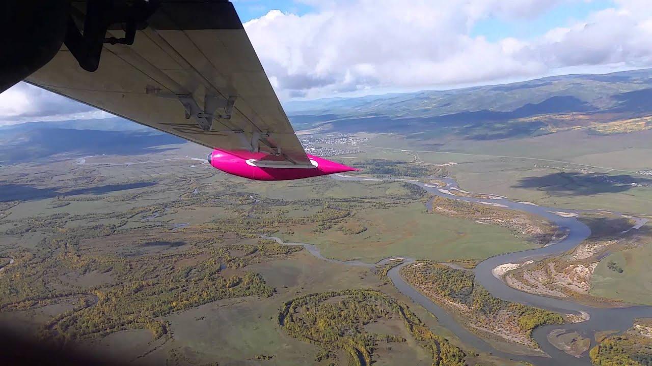 Let L-410 M Turbolet Transport Aircraft Parachute Lessons Private .