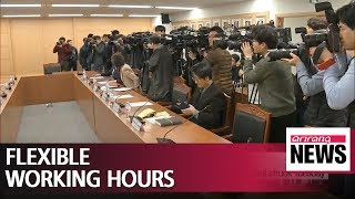 S. Korea to expand flexible working hours under deal struck Tuesday
