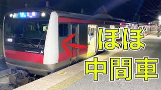 【ほぼ特急】11駅連続で通過する京葉線の通勤快速。【東京→成東】