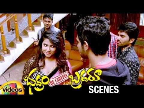 Actress Jyothi Romancing Charan | Bhadram Be Careful Brotheru Telugu Full Movie Scenes