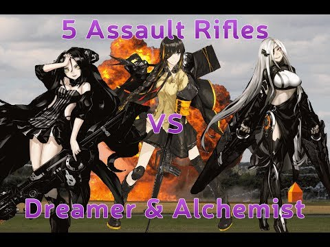 Girls' Frontline - 5 AR Alchemist & Dreamer
