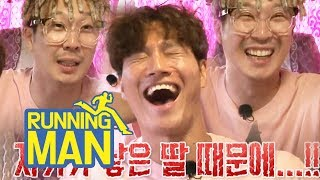 "Why Does Jong Kook Visit LA So Often? Ha Ha ""His Daughter!"" [Running Man Ep 411] thumbnail"