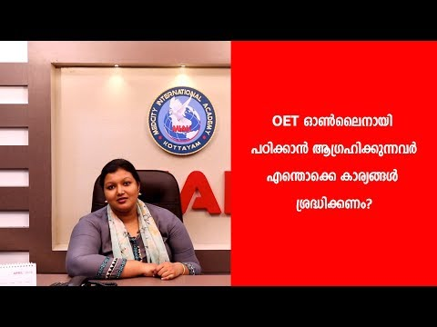 Things To Remember Before Joining An Online Coaching For OET | OET Online Coaching
