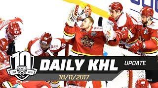 Daily KHL Update - November 18th, 2017 English