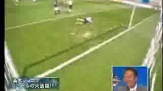 2005 サッカーU13日本代表が国際大会で優勝