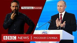 Что депутаты разрешили бы в новой Госдуме? | Политика. Козлов
