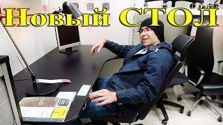 видео Где купить компьютерный стол
