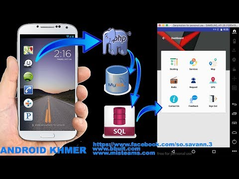 android with mysql khmer 10