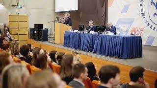 Стратегия развития гуманитарных наук