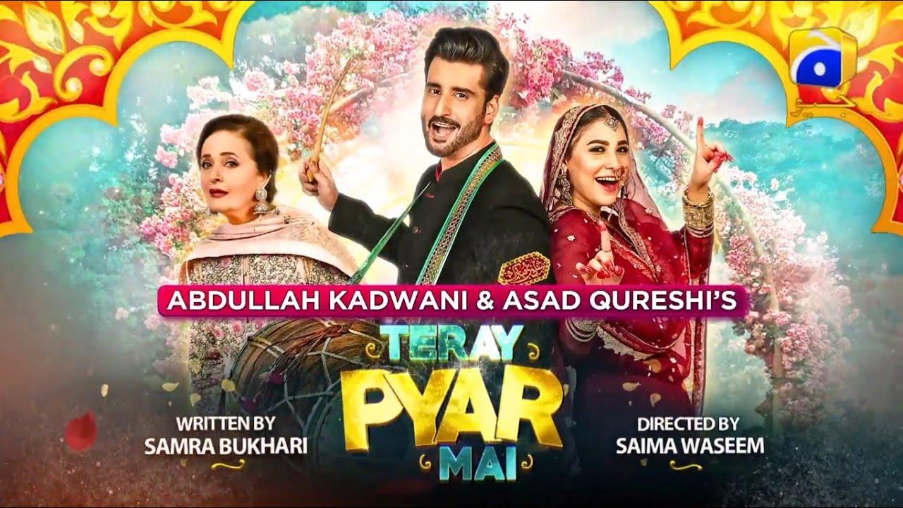 Teray Pyar Mai || Telefilm || Eid Day 1 Special || Har Pal Geo