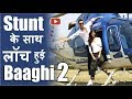 """Tiger Shroff"" And Disha Patani's Grand Entry In Chopper At ""Baaghi 2"" 