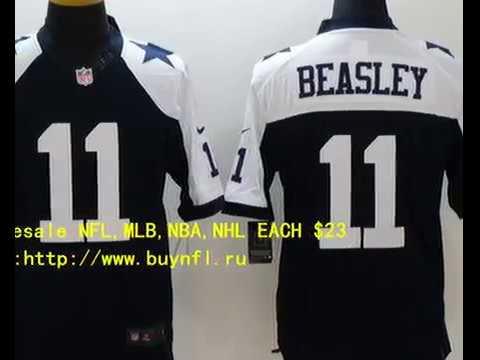 cheapest place to buy nfl jerseys