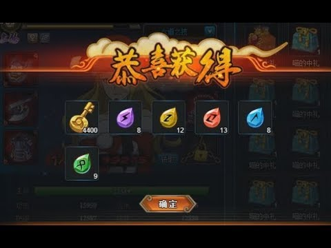 11K Cave Key Spending, All runes goes to lv12 now. CN crazy event intro