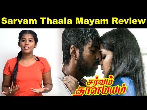 Sarvam Thaala Mayam Movie Review | GV.Prakash Kumar | Rajiv Menon | AR.Rahman | Kalakkal Cinema