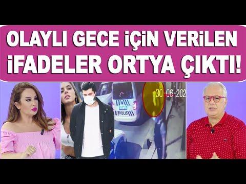 Ayşegül Çınar ve sevgilisi Furkan Çalıkoğlu'nun ifadeleri ortaya çıktı!