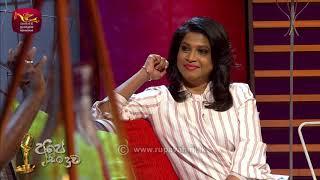 2020-07-23 | අපේ සිංදුව | Ape Sinduwa | Programme 15 | @Sri Lanka Rupavahini Thumbnail