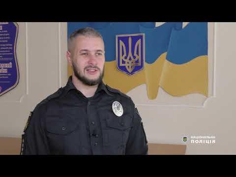Поліція Чернівецької області: На Глибоччині поліція викрила хуліганів, які зі зброї пошкодили авто місцевого жителя