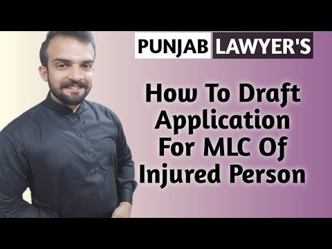 Punjab Lawyers   How To Draft Application For MLC   درخواست برائے طبعی معائنہ