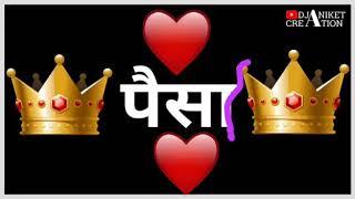 Dj Shakur mix ya paisa toh kya cheez hai hum ghar bhi luta da naat on dj Shakur mix