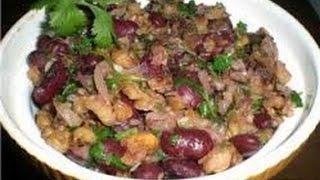 Как приготовить фасоль с грецкими орехами