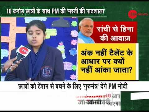PM Modi to address students across the country from Delhi's Talkatora Stadium today