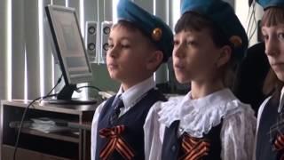 Всероссийский урок Победы