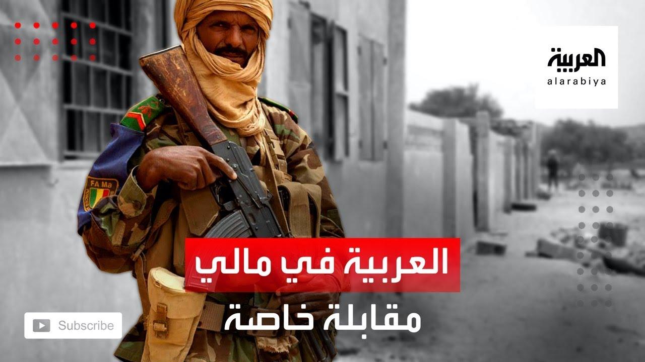 صورة فيديو : العربية في مالي.. مقابلة خاصة مع المتحدث باسم تنسيقيات الأزواد