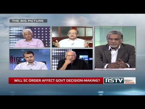 The Big Picture - Impact of SC judgement on probe into officials