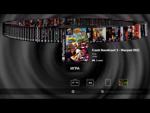 SONY PlayStation Classic + 128 Gb