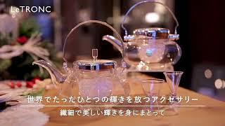 繊細な美しさをその手に。「HARIOランプワークファクトリー」のガラスアクセサリー thumbnail