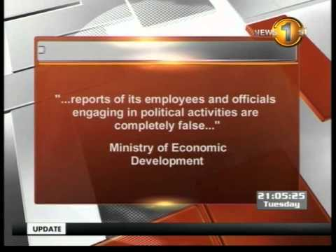Newsfirst_ Ministry of Economic Development says that reports of its employees are completely false