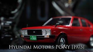 [Scale Model] Hyundai Motors PONY [1975] 현대 자동차 포니 FULL Build