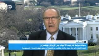 إدموند غريب: واشنطن ترى خطوةر في التصعيد بين السعودية وإيران | المسائية