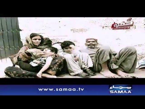Hospital ka bura haal - Khufia Operation - 21 Feb 2016