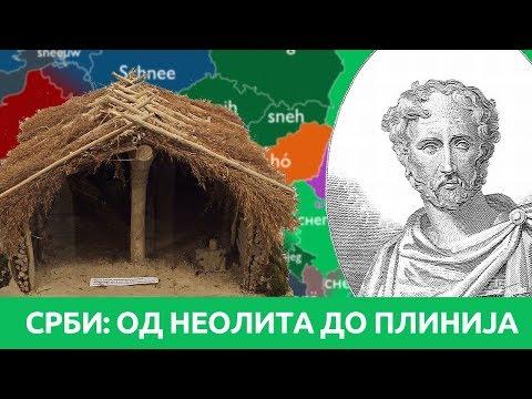 Srpski jezički kod - Skrivena istorija