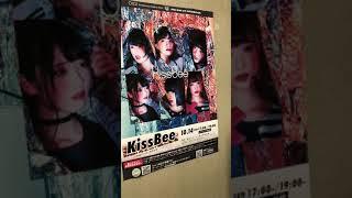 うらきす #Kissbee #新宿 #れなぱん #しずかちゃん #のののび太 #以下略...