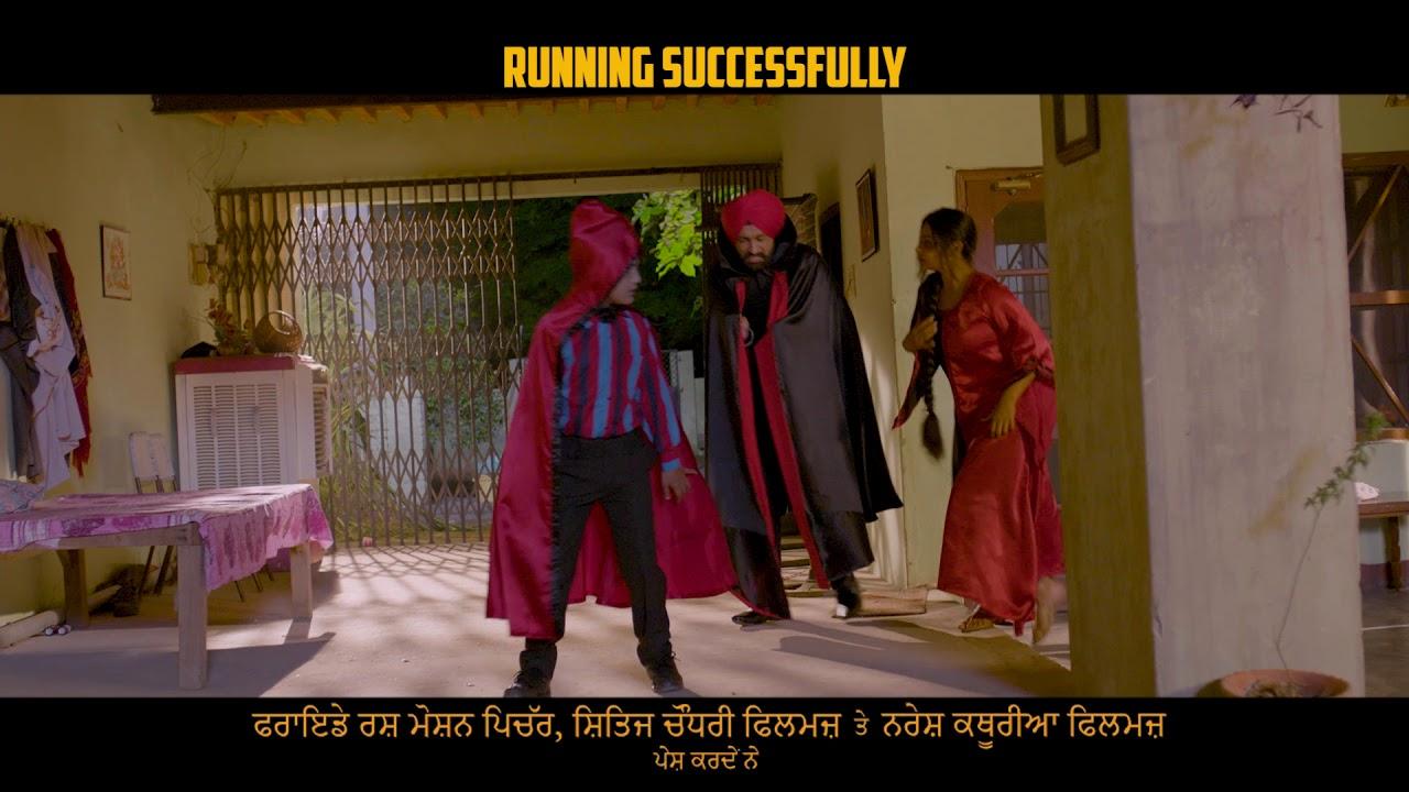 Disco (Dialogue Promo Video) Uda Aida | Tarsem Jassar | Neeru Bajwa  | Running Successfuly |