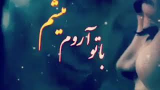 Иран песни 👍