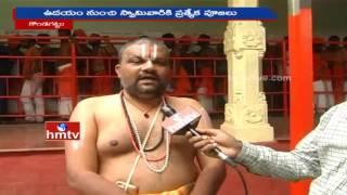 Devotees Throng To Kodagattu Hanuman Temple | Hanuman Jayanti Celebrations | Karimnagar | HMTV