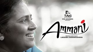 'Ammani' - Tamil movie | Curtain raiser | Teaser - 1