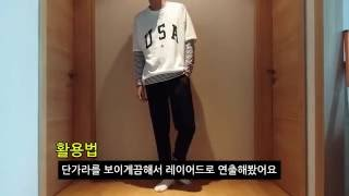 """--""""긴팔 + 반팔"""" 레이어드코디--…"""