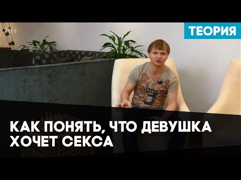 знакомства да секса в севастополь