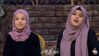 من اجمل الالحان التراثيه اليمنية - صل ياربي / سليم الوادعي - ضحى الحكيمي
